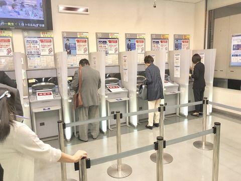 システム移行中のみずほ、一部ATMでトラブル発生するもリスク分散で回避か