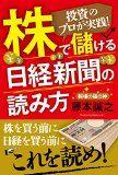 オールアバウト 3月株主優待、個人投資家注目の15万円株はコレ! 7550,2599,3099 2016/2/11