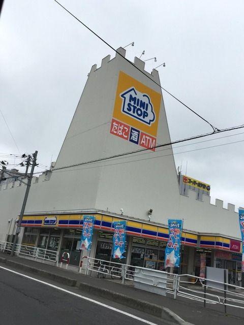 ミニストップ全店、千葉市からの協力要請に応じるかたちで成人誌取り扱いを中止へ