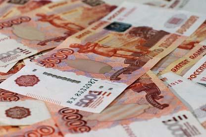money-4004581_640