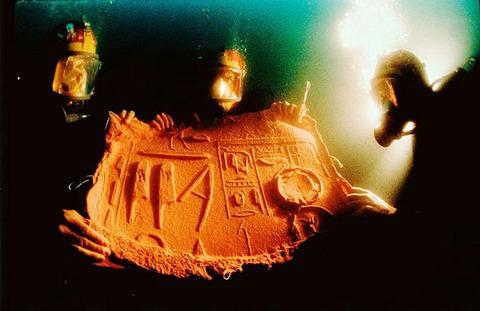 古代遺跡発見13
