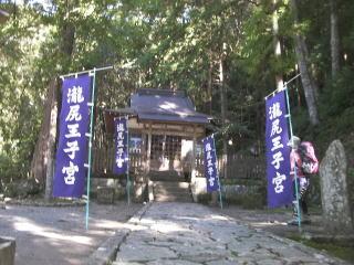 熊野古道⑤