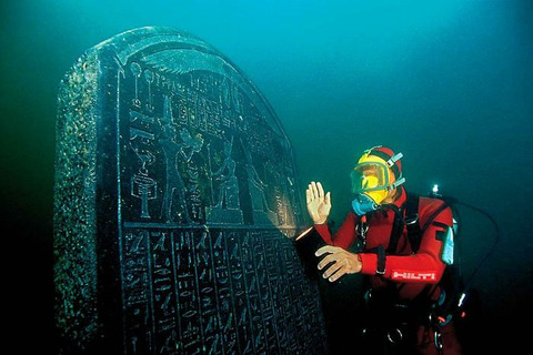古代遺跡発見⑧