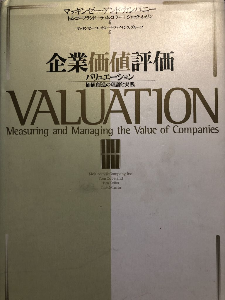 株価 日本 リテール ファンド