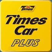 最近、カーシェアとかいう車の共有サービスが流行してるらしいな。駐車場代や自動車税が掛からんから節約になるらしい。