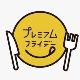 【有能】経団連「月末はみんな忙しいらしいので、プレ金は月初にする」