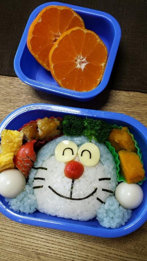 りゅうきお弁当の歴史❤(笑)_2746
