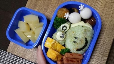 りゅうきお弁当の歴史❤(笑)_1611