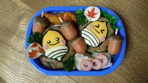 りゅうきお弁当の歴史❤(笑)_2109