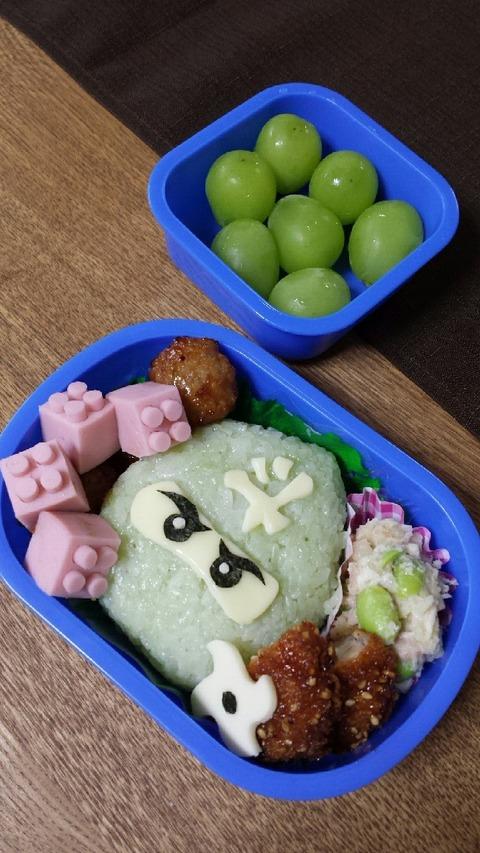 りゅうきお弁当の歴史❤(笑)_3027