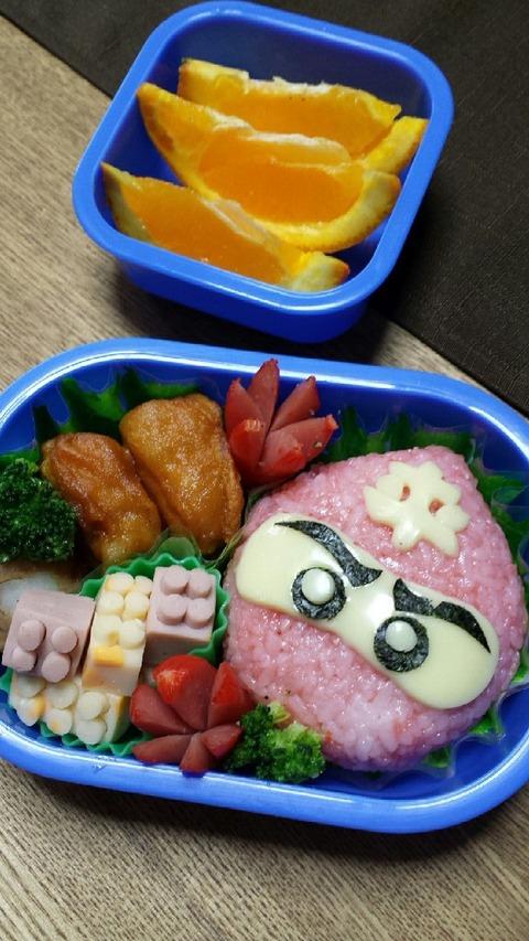 りゅうきお弁当の歴史❤(笑)_1849