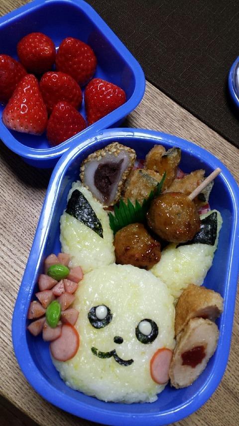 りゅうきお弁当の歴史❤(笑)_7745