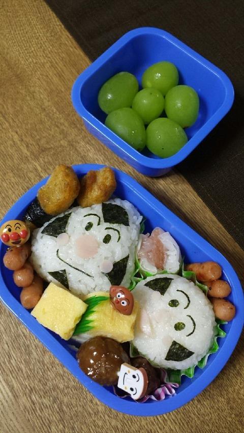 りゅうきお弁当の歴史❤(笑)_4759