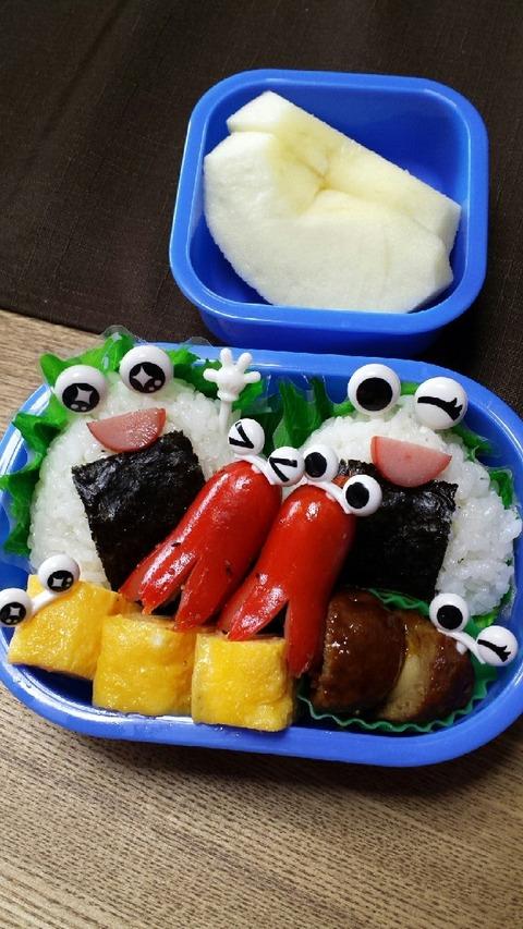 りゅうきお弁当の歴史❤(笑)_1117