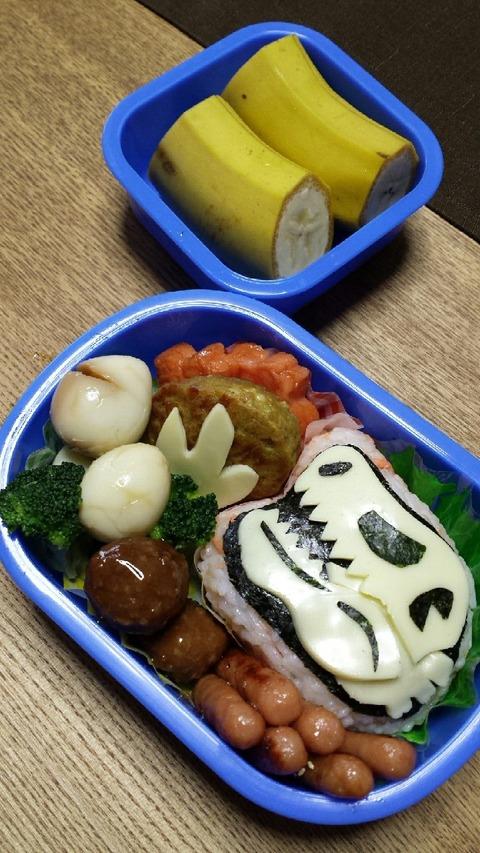 りゅうきお弁当の歴史❤(笑)_7247