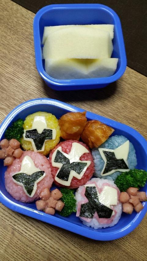 りゅうきお弁当の歴史❤(笑)_7833