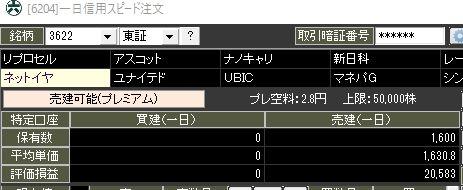 2016y05m23d_100703912