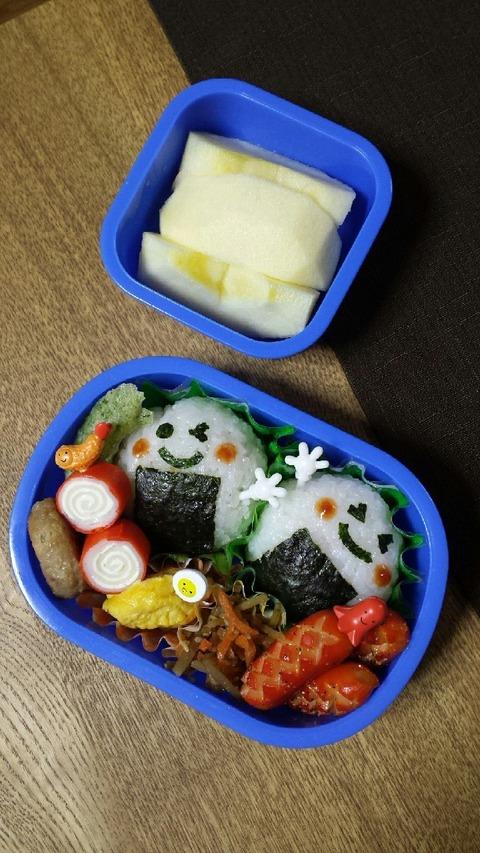りゅうきお弁当の歴史❤(笑)_5645