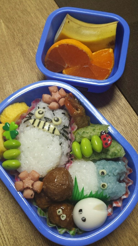 りゅうきお弁当の歴史❤(笑)_7261