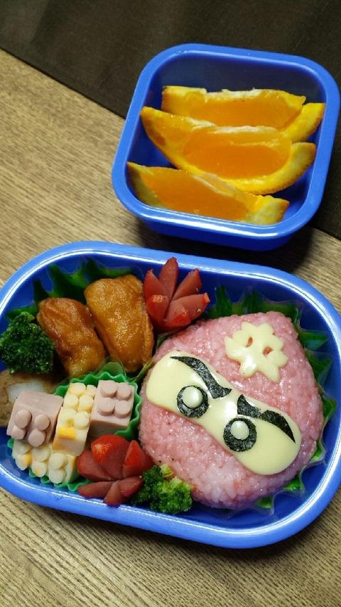 りゅうきお弁当の歴史❤(笑)_6882