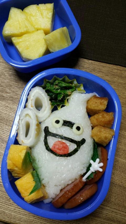 りゅうきお弁当の歴史❤(笑)_1831