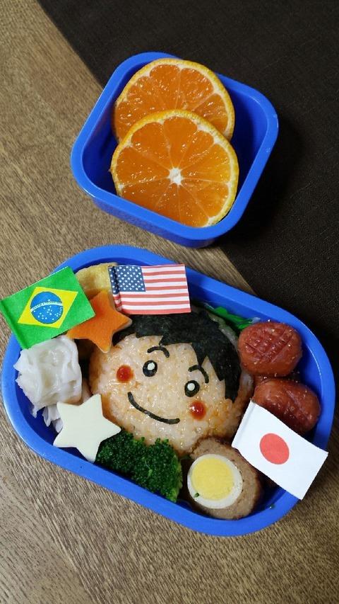りゅうきお弁当の歴史❤(笑)_8057