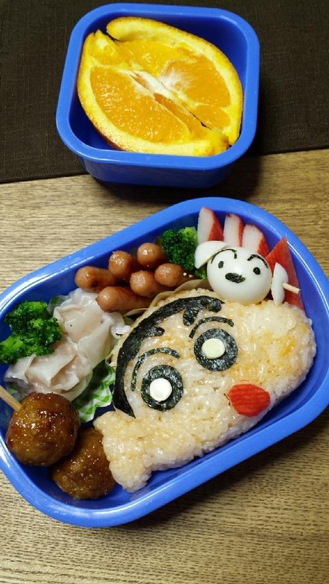 りゅうきお弁当の歴史❤(笑)_7627