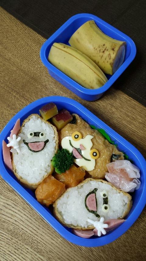 りゅうきお弁当の歴史❤(笑)_7115