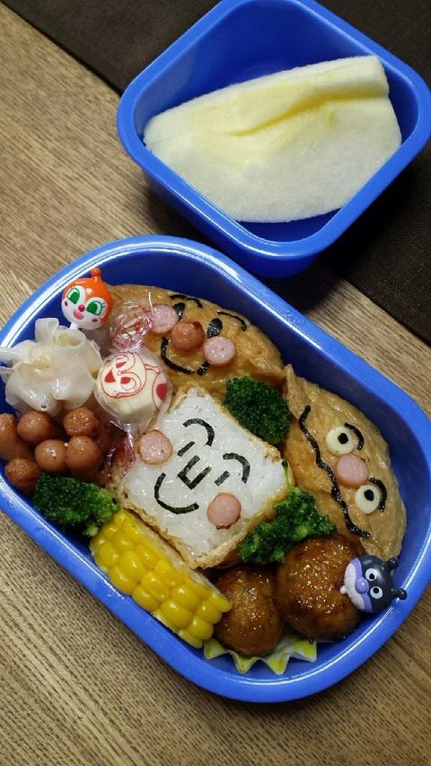 りゅうきお弁当の歴史❤(笑)_5701