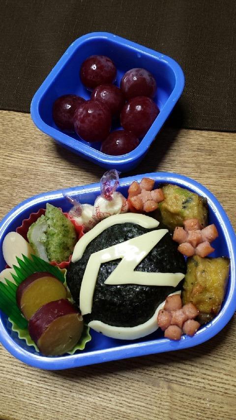 りゅうきお弁当の歴史❤(笑)_6276