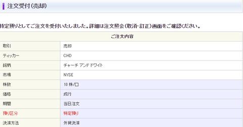 sell-chd-10