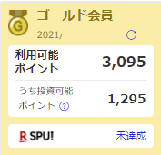 raku-monp