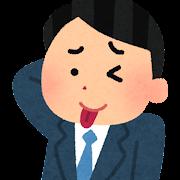 tehepero10_businessman