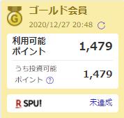 raku-point