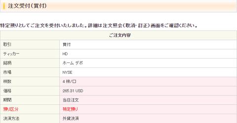buy-hd-4