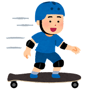 skateboard_long_boy