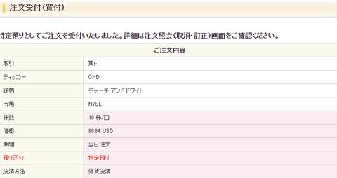 buy-chd-10
