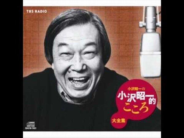 小沢昭一の画像 p1_3