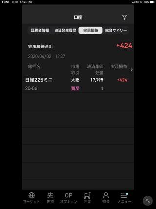F92DFF3C-E195-4432-AA68-254980C8490C
