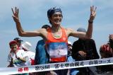 2005富士登山競走優勝ゴール
