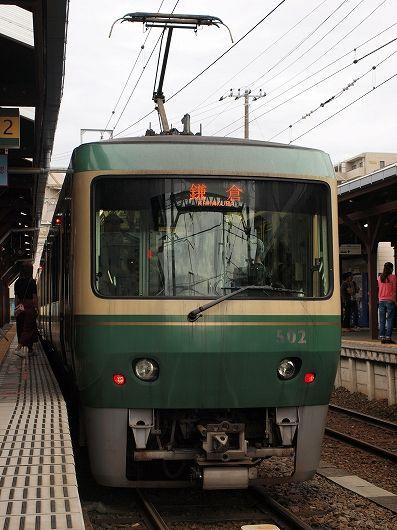 江ノ電江ノ島駅20161008