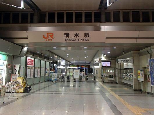 清水駅20150921