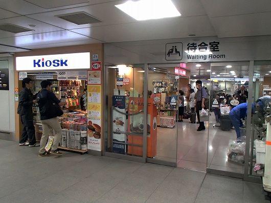 新横浜駅20160923