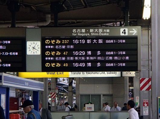 新横浜駅案内板20160923