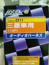 DVC00148