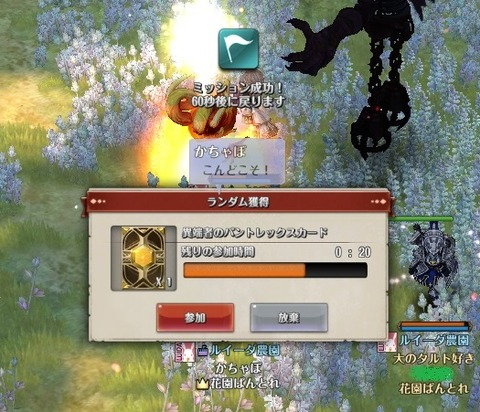 screenshot_20190714_00002