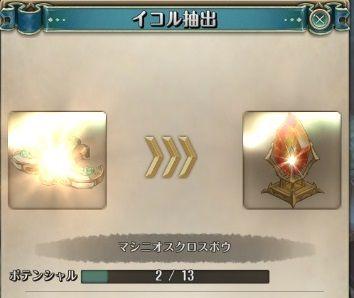 screenshot_20190312_00003