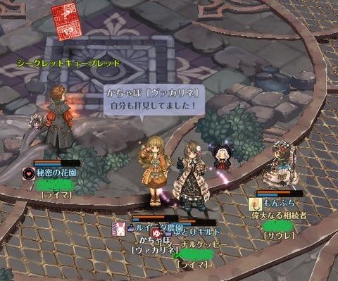 screenshot_20190629_00003