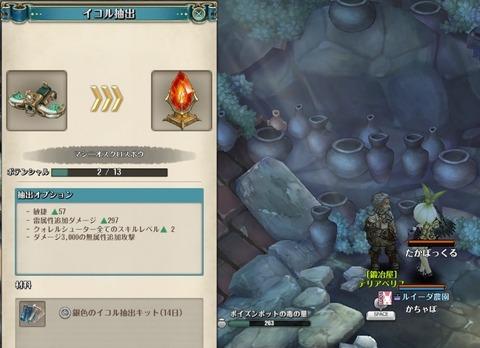 screenshot_20190312_00002