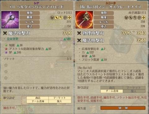 screenshot_20190311_00003